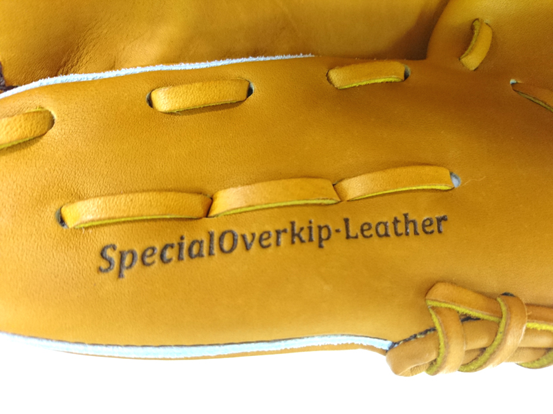 Special Overkip Leather