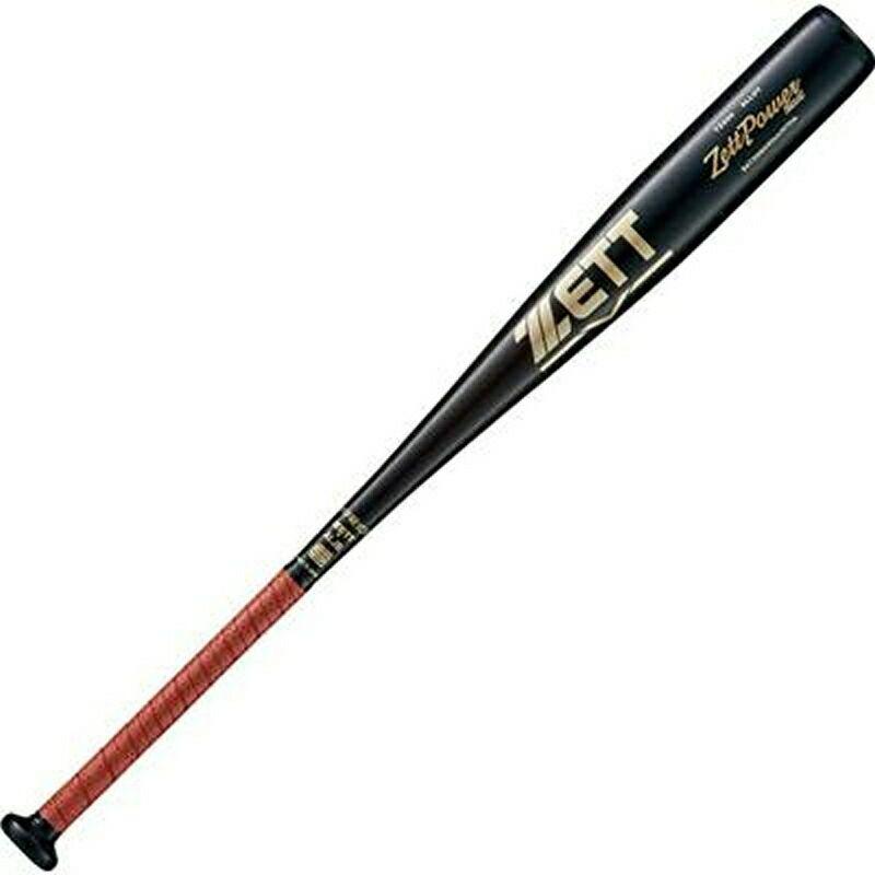 【ZETT】ゼット 中学硬式用金属製バット ZETTPOWER2ND bat200