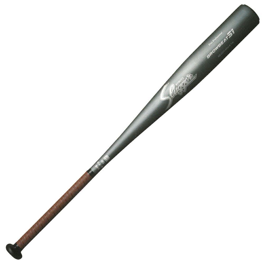 【久保田スラッガー】中学硬式用金属バット Brow beatS1 bat-69